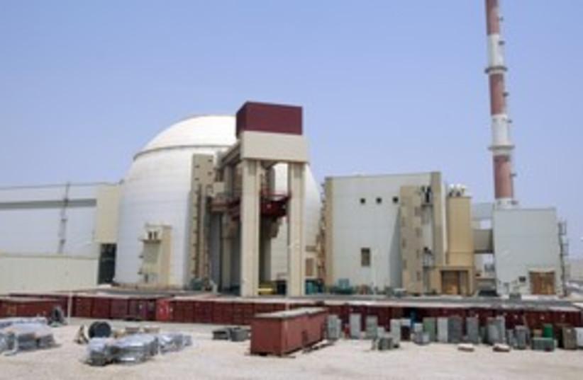 Iranian Reactor 311 reuters (photo credit: reuters)