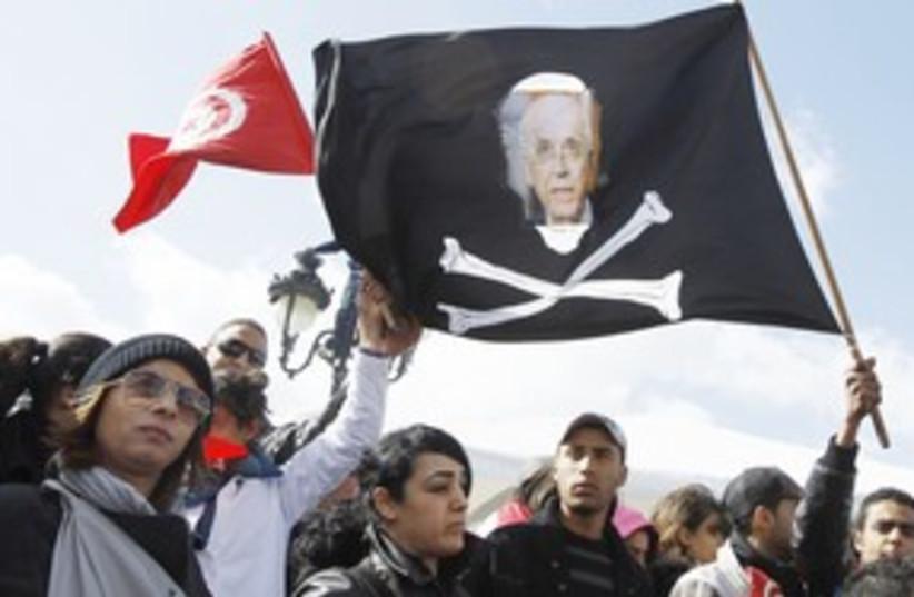 Tunisian Protest 311 Reuters (photo credit: REUTERS)