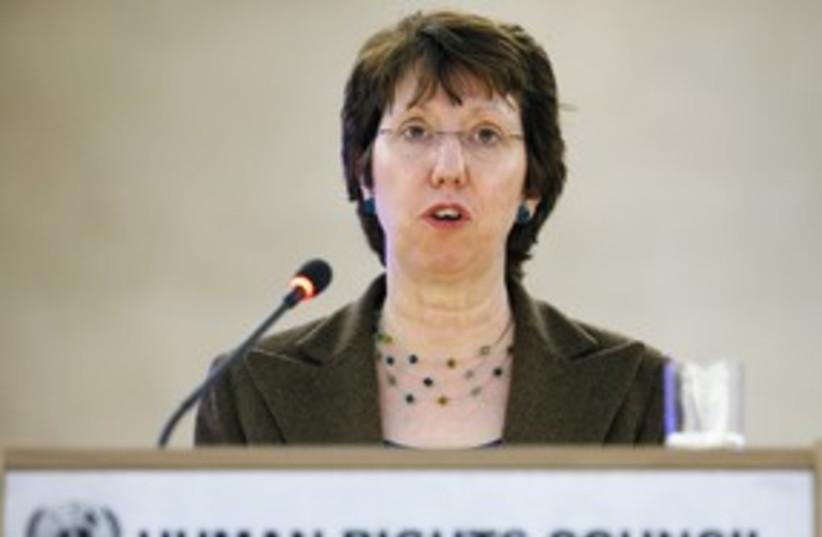 Catherine Ashton (R) 311 (photo credit:  REUTERS/Valentin Flauraud)