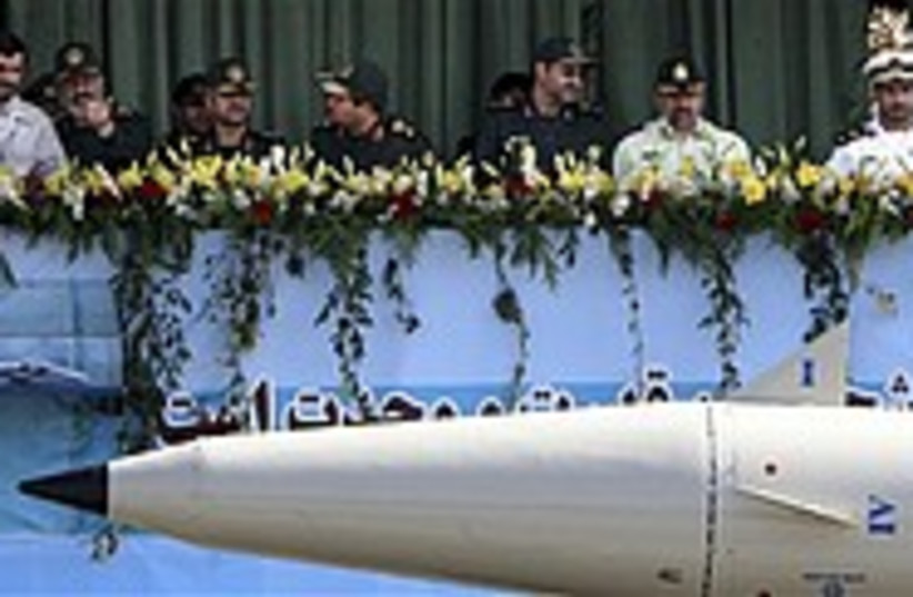 iran 224.88 (photo credit: AP)