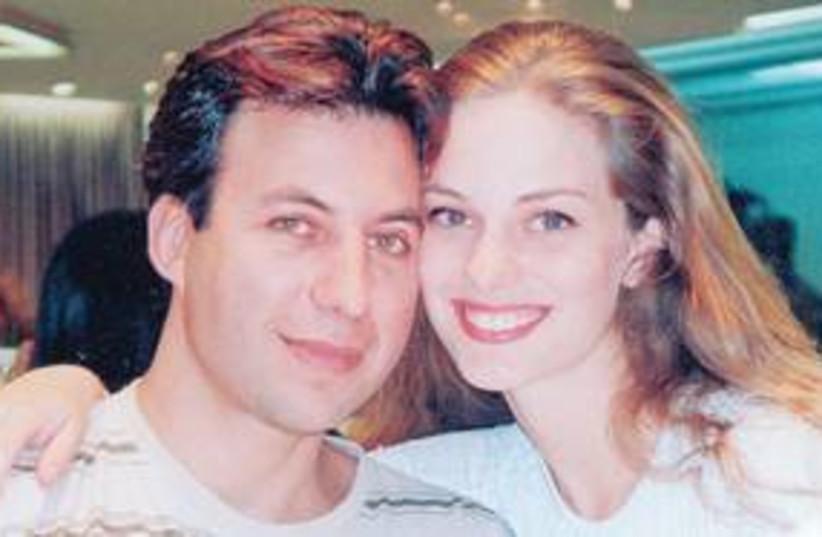 ANAT ELIMELECH and her boyfriend David Afuta 311 (photo credit: Courtesy)