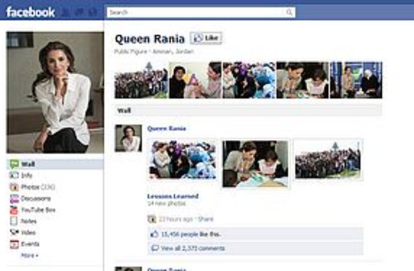 queen rania facebook 311 (photo credit: Screenshot)