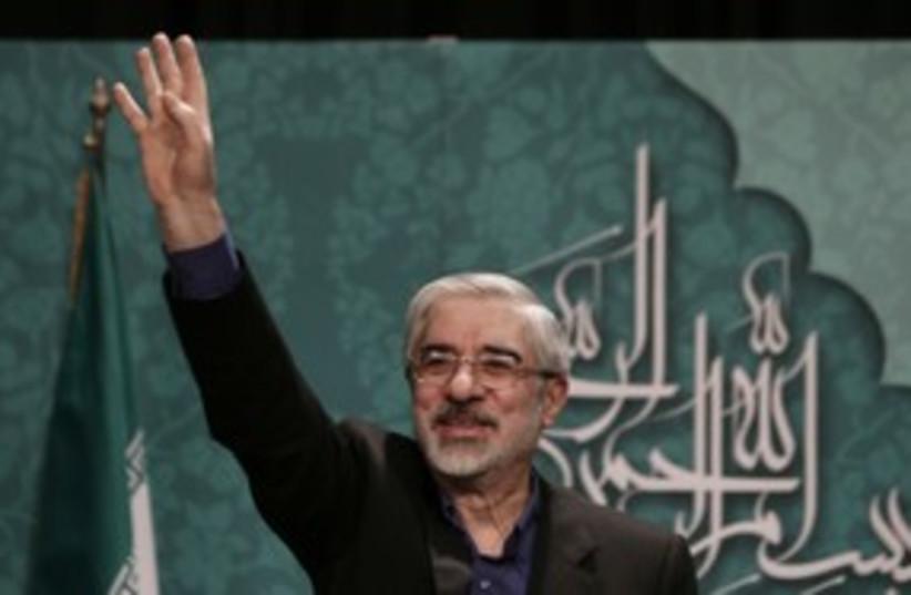 Moussavi 311 Reuters (photo credit: REUTERS)