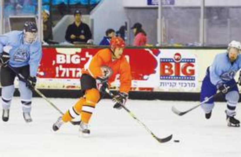Hockey Canada Israel (photo credit: Nim Gluckman)