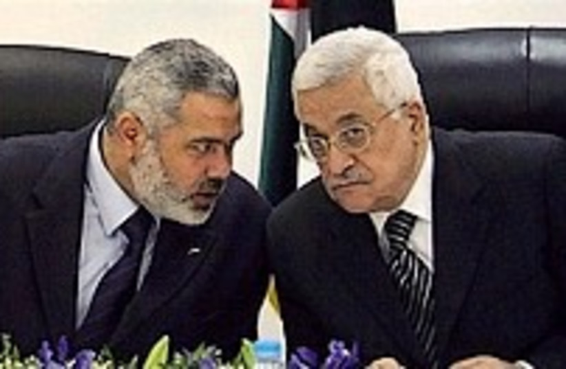 Abbas Haniyeh 224.88 (photo credit: AP [file])