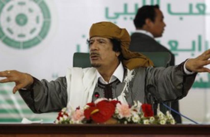 Muammar Gaddafi 311 (photo credit: REUTERS)