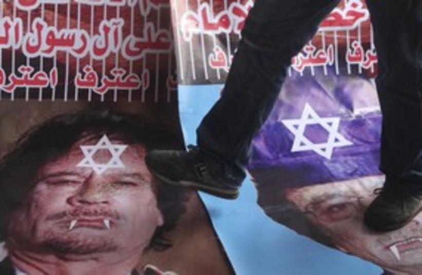Gaddafi Jewish Star 311 (R) (photo credit: REUTERS)