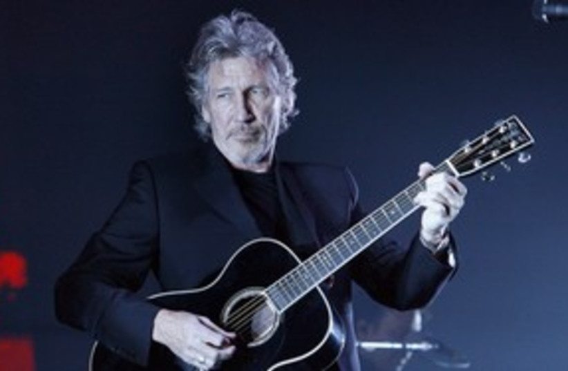 roger waters_311 reuters (photo credit: Mario Anzuoni / Reuters)