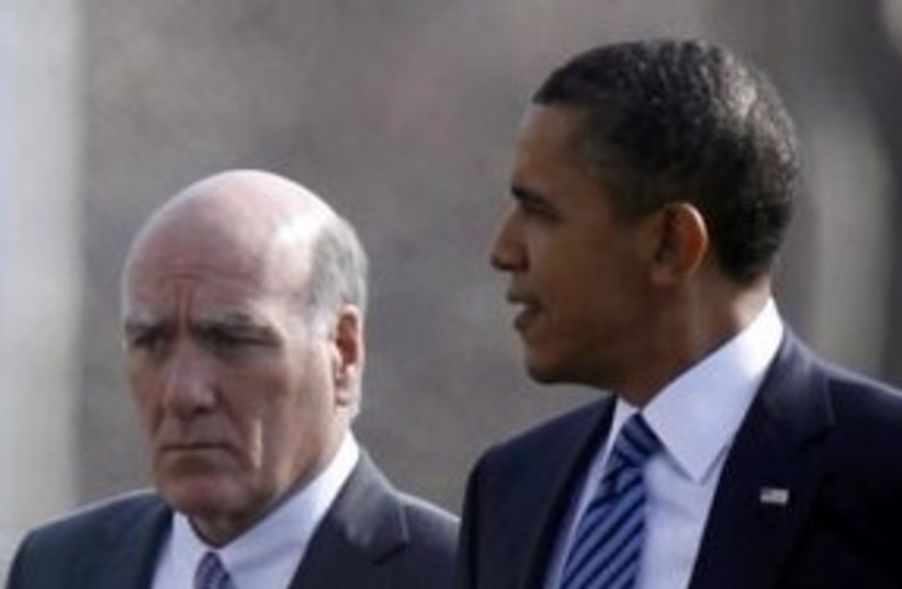 Obama and Bill Daley 311 Reuters (photo credit: REUTERS/Larry Downing)