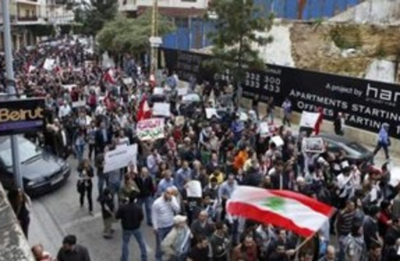 Lebanese Protests 311 (R) (photo credit: REUTERS)