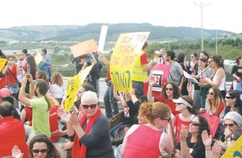 Social workers protest in the North 311 (photo credit: Courtesy)
