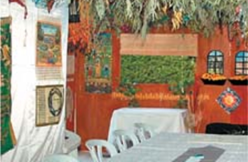 sukkah 88 224 (photo credit: Courtesy)