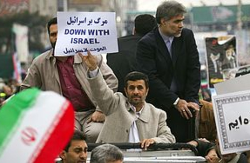 ahmadinejad down with israel REUTERS 311 (photo credit: REUTERS)