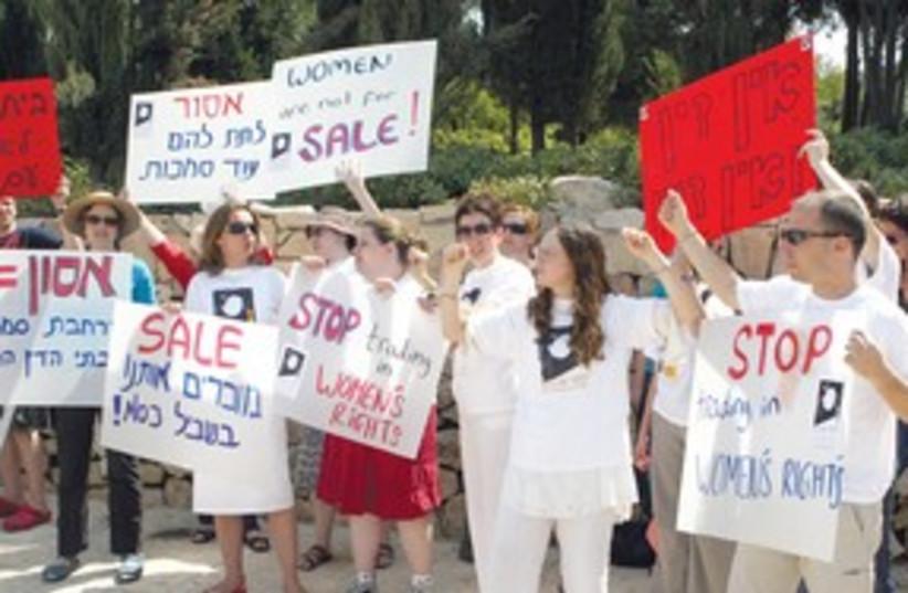 Protest against agunot in Jerusalem 311 (photo credit: Ariel Jerozolimski)
