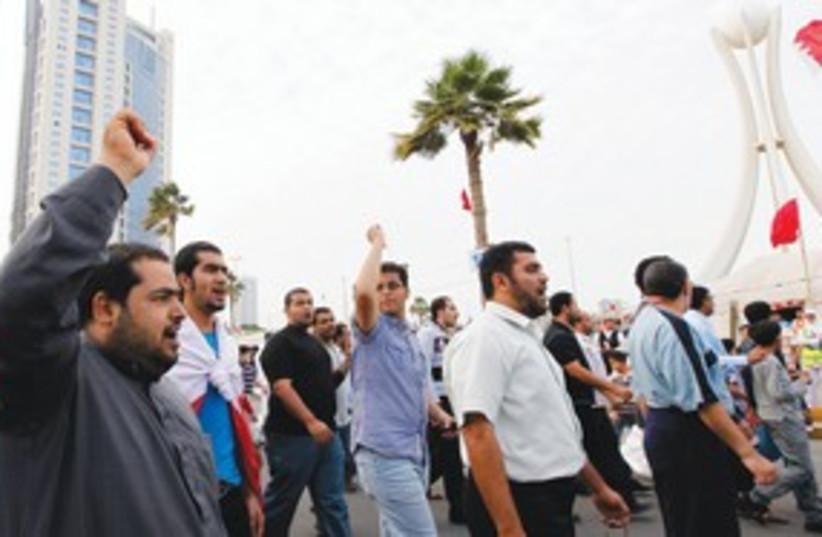 Bahrain Strife 311 (R) (photo credit: REUTERS)