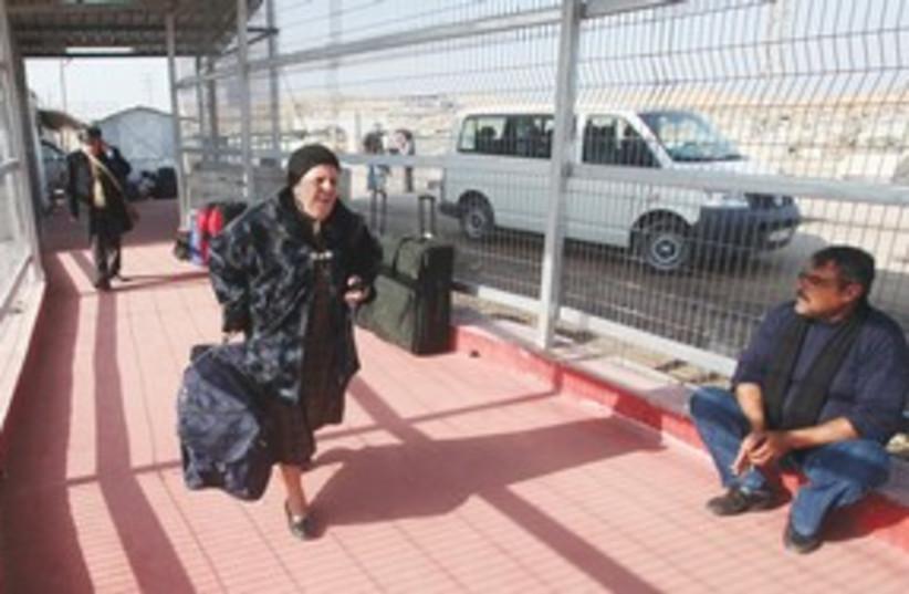 Erez Crossing 311 (R) (photo credit: Mohammed Salem/Reuters)