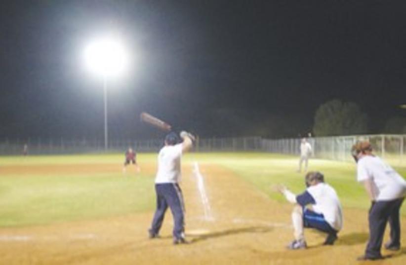 Softball 311 (photo credit: Courtesy)