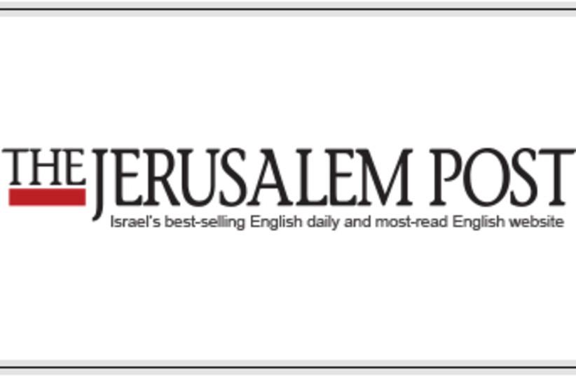 Olmert, Bush smiling 311 (photo credit: Ariel Jerozolimski/Pool via Bloomberg News)