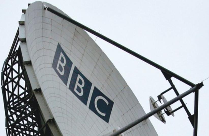 BBC 521 (photo credit: Reuters)