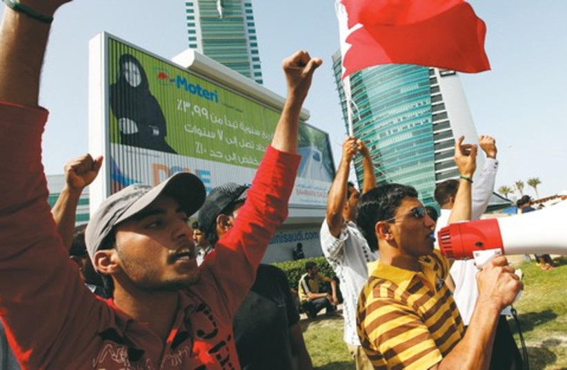 Bahrain protests 521 (photo credit: Reuters)