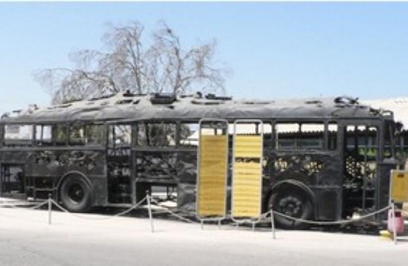 Coastal Road Massacre Bus 311 (photo credit: Wikimedia commons)