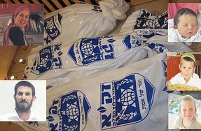 fogel itamar attack body bags 311 (photo credit: Courtesy)