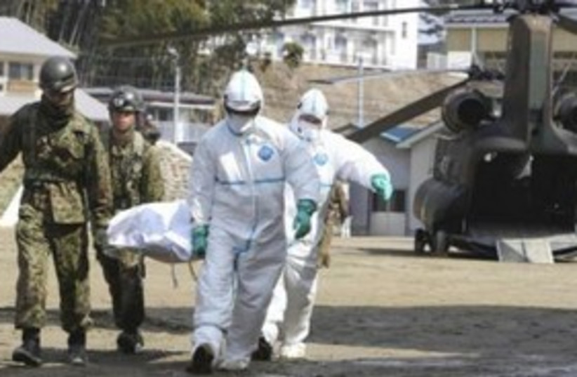 Japan nuclear 311 (photo credit: REUTERS/Yomiuri Shimbun)