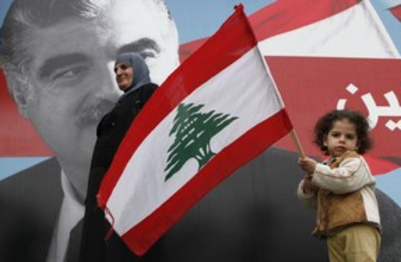 lebanese flag beirut_311 reuters (photo credit: Jamal Saidi / Reuters)