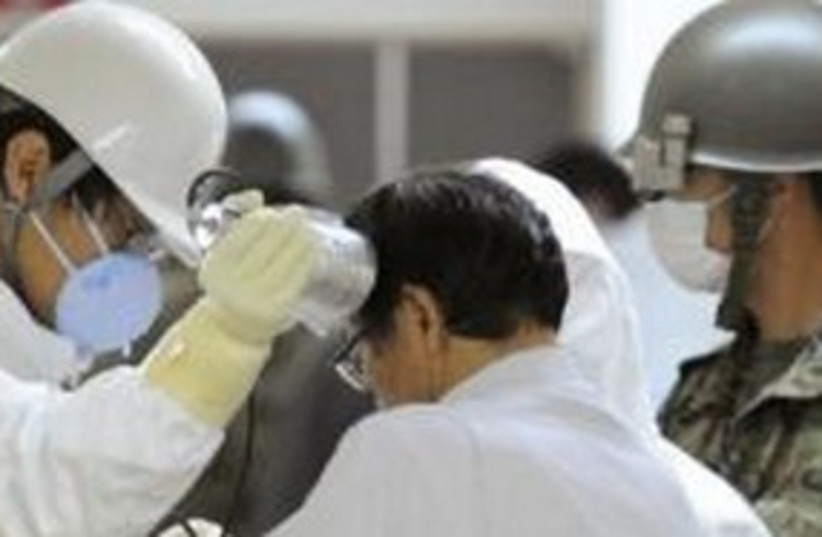 Japan Nuclear Radiation 311 (R) (photo credit: REUTERS)