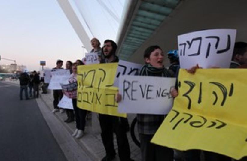 Settler Protests 311 (photo credit: marc israel selem)