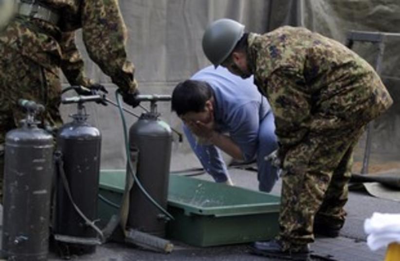 japan fukushima radiation (photo credit: Yuriko Nakao / Reuters)