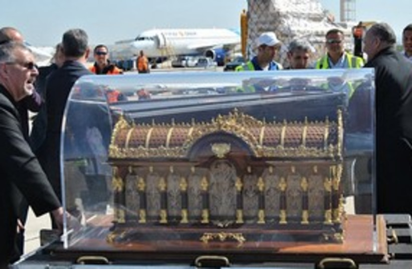 Relics of St. Therese (photo credit: Courtesy of Latin Patriarchate)