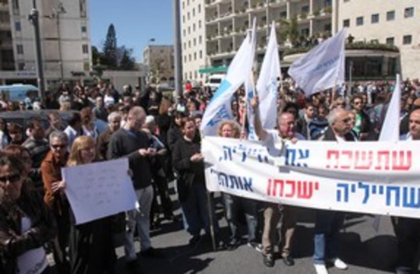 Five Miniute silence Gilad Schalit 311 (photo credit: Marc Israel Sellem)