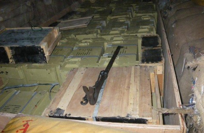 Iranian weapons siezed from the Victoria.