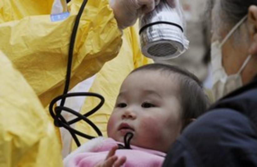 japan radiation_311 reuters (photo credit: KYODO Kyodo / Reuters)