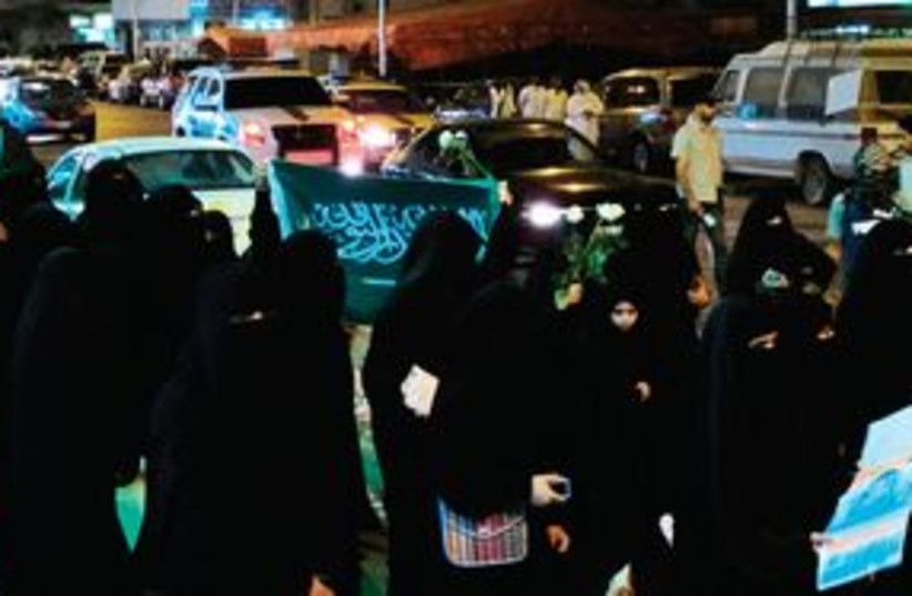 Protest in Saudi Arabia 311 (R) (photo credit: Reuters)