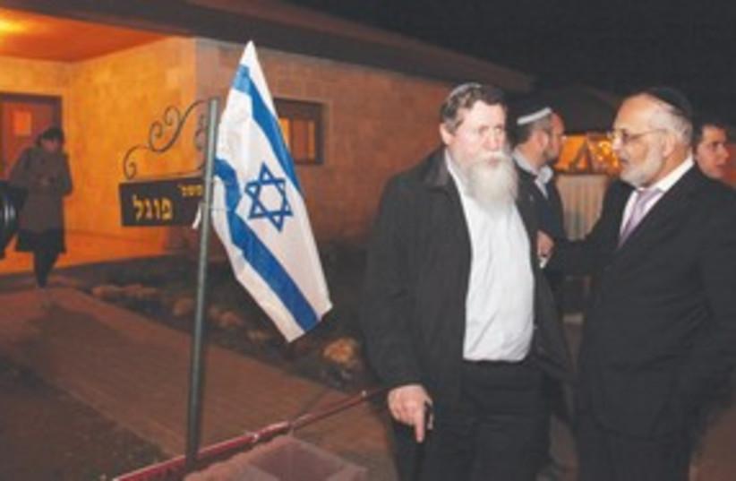 Katz Nahari 311 (photo credit: Marc Israel Sellem)
