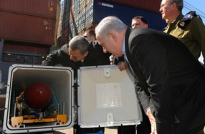 netanyahu anti-ship missile_311 (photo credit: Avi Ohayon / GPO)