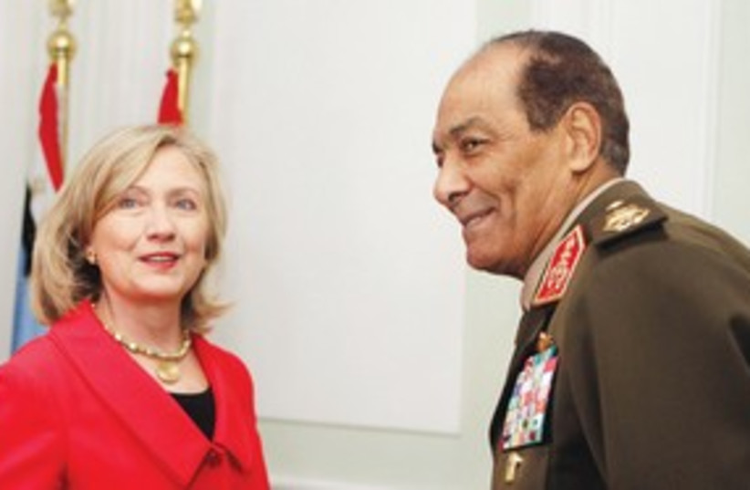 Clinton in Egypt 311 (photo credit: Amr Nabil-Pool/Reuters)