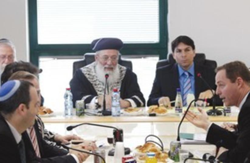 Rabbi Amar at meeting 311 (photo credit: Marc Israel Sellem)