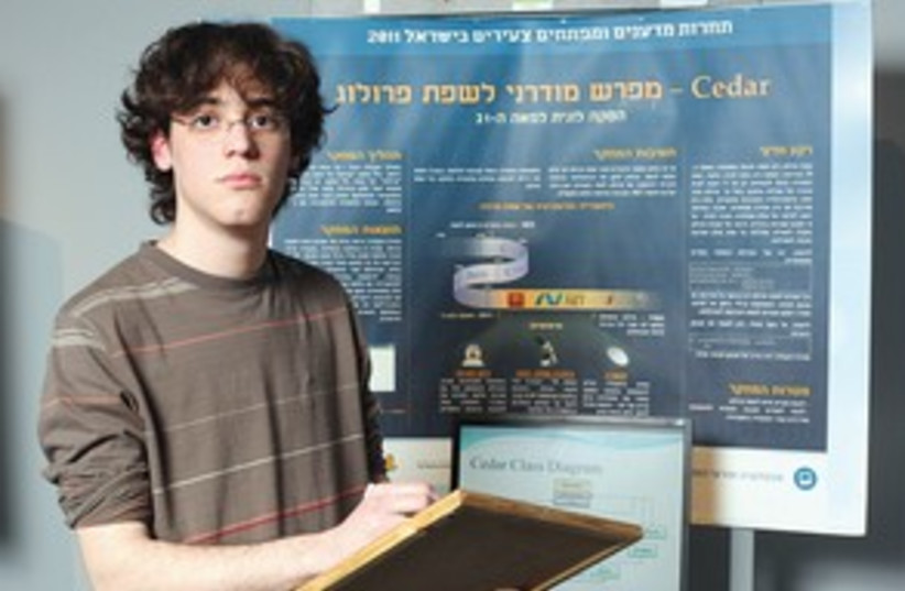 Young Scientists Competition winner 311 (photo credit: Sasson Tiram/Bloomfield Museum of Science)
