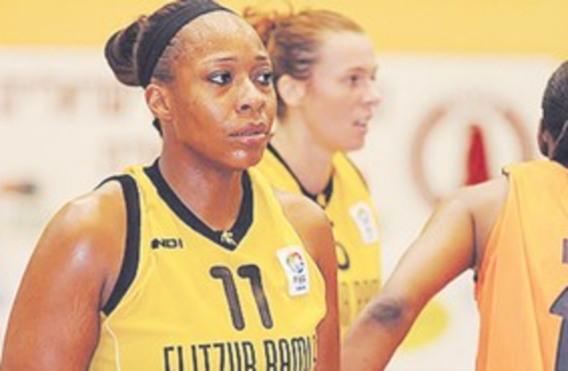 ELITZUR RAMLE forward Le'Coe Willingham 311 (photo credit: FIBA website)