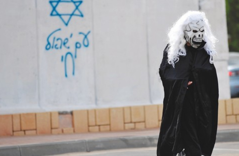 Scary purim costume 521 (photo credit: Courtesy)