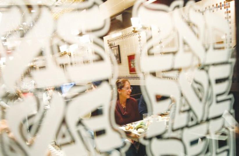 Jewish restaurant 521 (photo credit: Reuters)