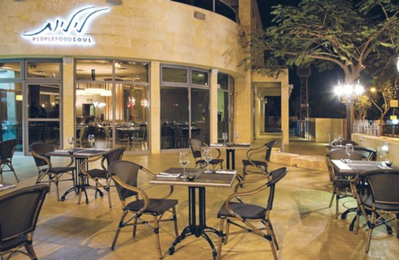 Liliot Bistro 521 (photo credit: Courtesy)