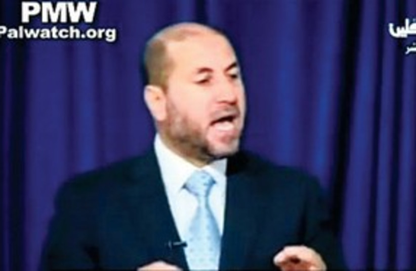 PA Religious Affairs Minister Mahmoud Habbash 311 (photo credit: Courtesy Palestinian Media Watch)