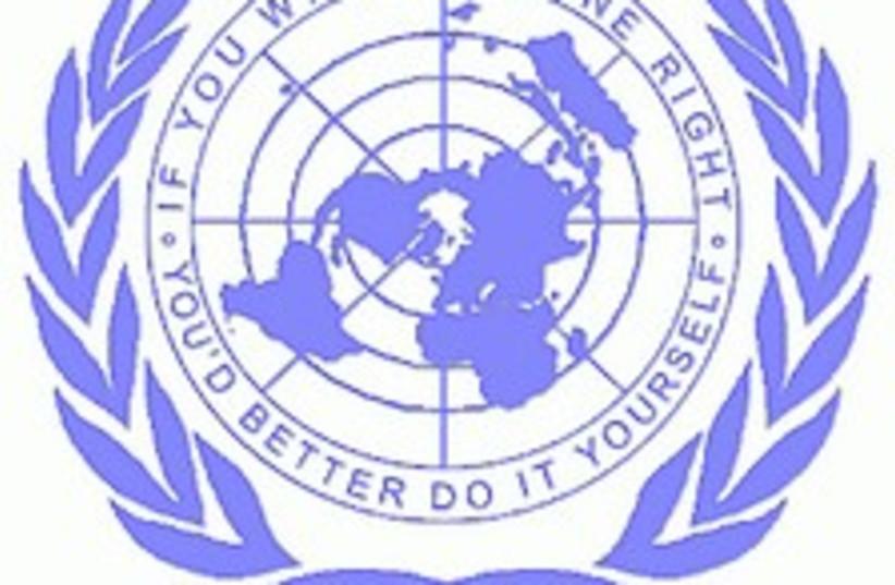UN human rights council  (photo credit: Courtesy)
