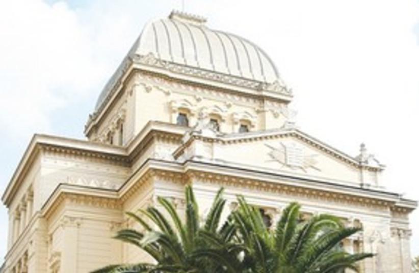 TEMPIO MAGGIORE: Rome's Great Synagogue 311 (photo credit: Arthur Wolak)