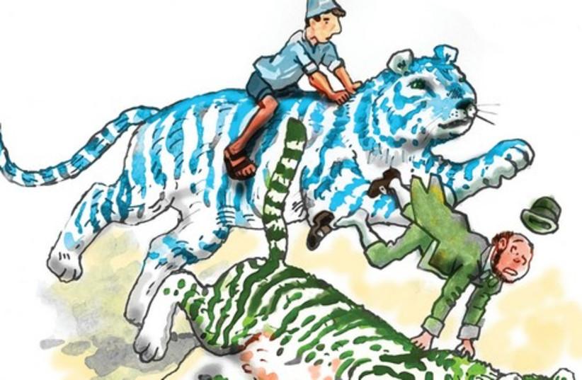 Tiger (do not publish again) (photo credit: Avi Katz)