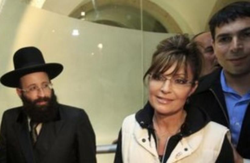 Sarah Palin at Kotel 311 (photo credit: REUTERS/Ronen Zvulun)